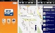 香港電訊盈科(PCCW)提供訪港旅客免費無線上網服務