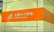 香港地鐵車站免費Wifi上網