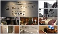 【京都住宿•推薦】京都三條Hotel Gracery