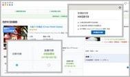 訂房網站付款方式與選擇語言、貨幣小貼士