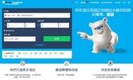 如何使用HotelsCombined HK找出最低價格的訂房網站