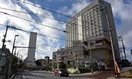 沖繩那霸凱悅酒店 (Hyatt Regency Naha Okinawa)