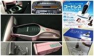 日本IRIS OHYAMA IC-FDC1除蟎吸塵機