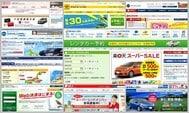 日本租車公司:比較、選擇與租車教學