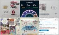 日本上網卡使用情況分享與購買攻略