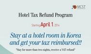 韓國酒店退稅:資格、對象和退稅手續