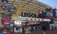 日本Legoland(樂高樂園)門票與交通攻略