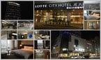 【濟州住宿•推薦】濟州樂天城市酒店