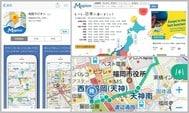 如何使用日本Mapion網站和手機App查詢Map Code