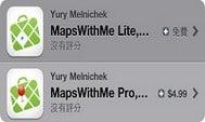 iPhone也可以使用的離線地圖: Maps With Me