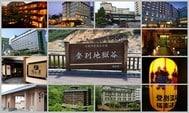 登別溫泉酒店、溫泉旅館分佈與登別住宿推薦
