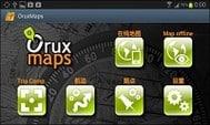 Android手機離線地圖App – OruxMaps使用簡介