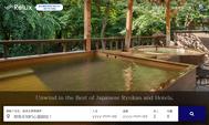 Relux - 預訂日本高級酒店和溫泉旅館的專業網站