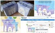Softmate索美樂(順順兒)天然乾柔巾Gmarket便宜網購分享