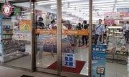 如何申請台灣7-11 免費wifi帳號