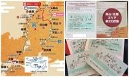 高山、北陸地區周遊券 - 遊覽日本中部北陸必買火車證:購買、兌換和使用攻略