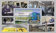 台北桃園機場捷運搶先試搭體驗