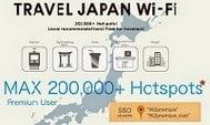 日本最新免費WiFi手機程式:Travel Japan Wi-Fi – 一個App二十萬個WiFi熱點免費任用