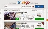 如何使用Trivago比較酒店和搜索最低訂房價格