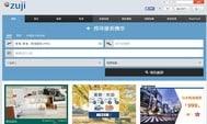 Zuji HK最新訂房折扣代碼