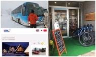 iSite Takayama白川鄉點燈巴士團:購票、取票與乘車