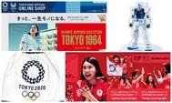 2020東京奧運會紀念品日本網購