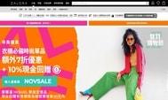 Zalora購物網站最新優惠碼(折扣碼)